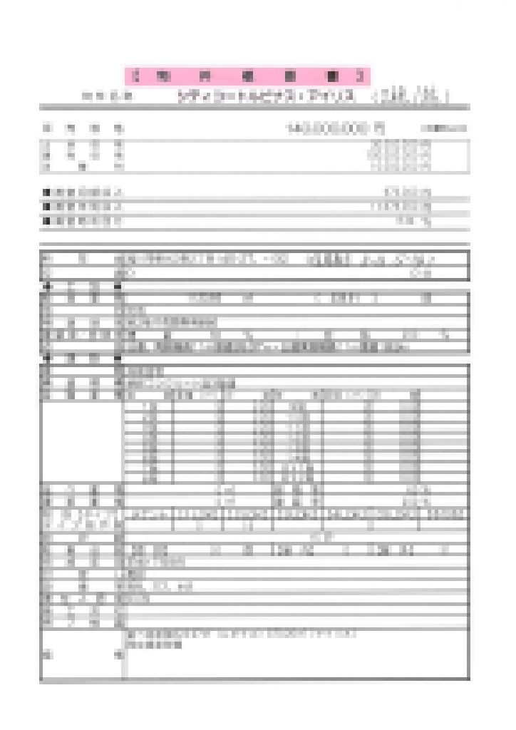 2021.07.27【売マンション】東光2LDK 14,000万円 他7物件 モザイク済