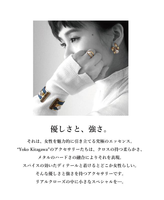 Yoko Kitagawa concept