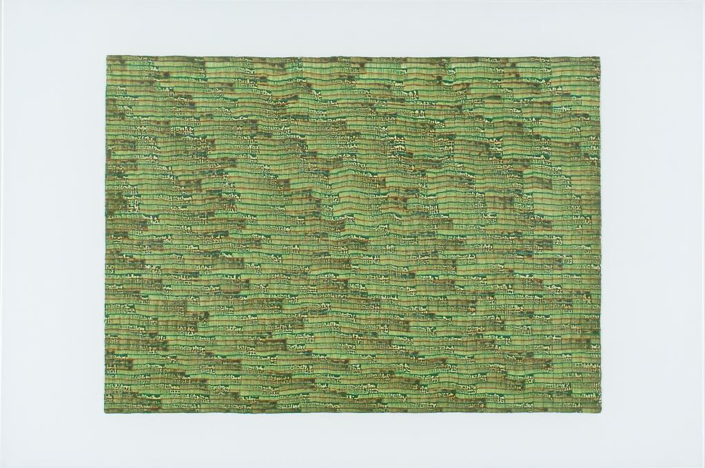 Field - watercolour on acrylic sheet - 60 x 90 cm