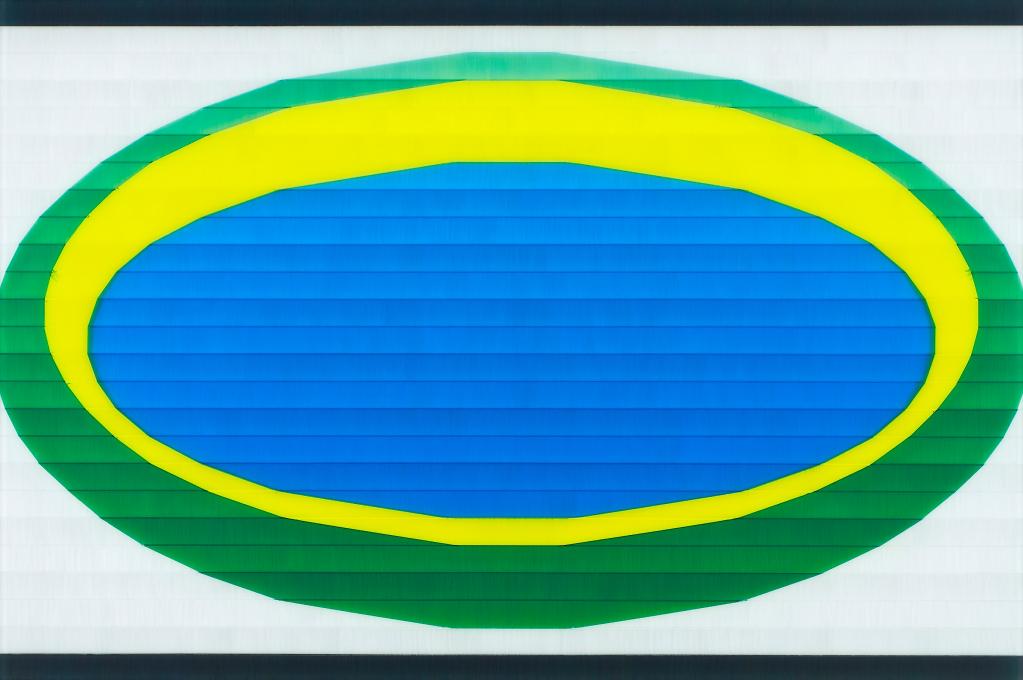 Paddling Pool - 50 x 75 cm