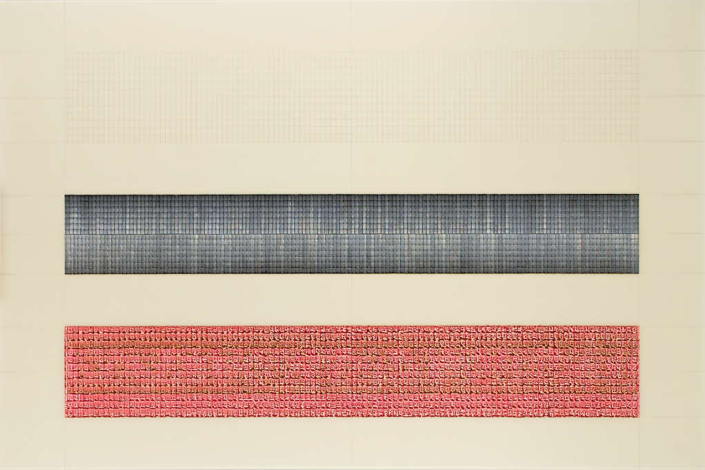 Column and List - 100 x 150 cm