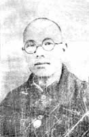 Chen Zhao Pei - 18th Generation