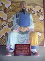 Chen Qinping - 15th Generation