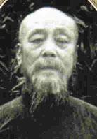 Wu Jian Chuan
