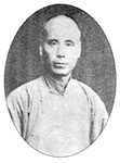 Chen Ziming - 17th Generation