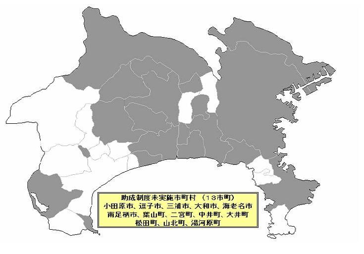 神奈川県助成金分布地図