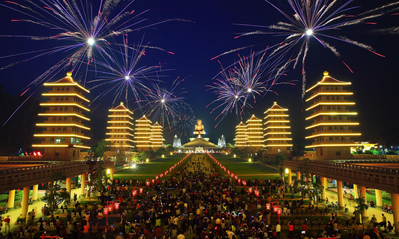 Buddha Memorial Hall. (©Urban Development Bureau, Kaohsiung City Government, Taiwan)
