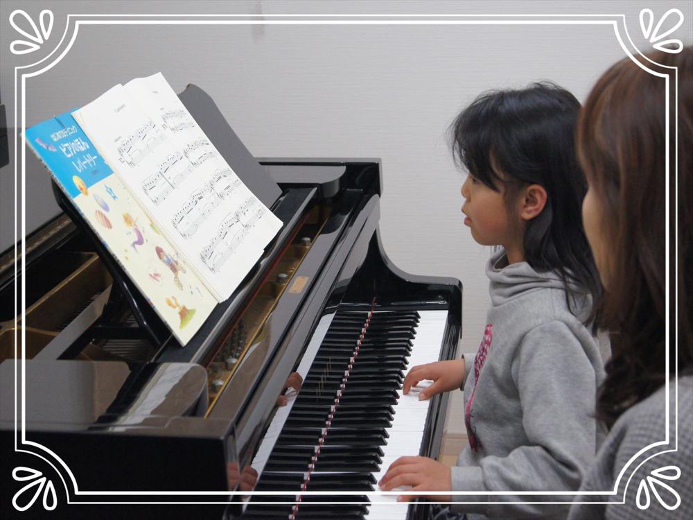 町田・鶴川のピアノ教室レッスン風景