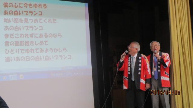 和田理事長と佐藤会長のデュオ