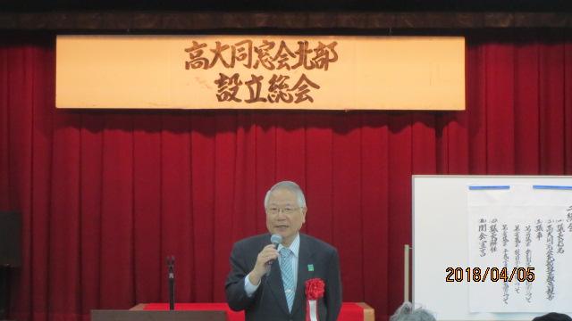 来賓挨拶 認定NPO法人大阪府高齢者大学校 理事長 和田征士氏