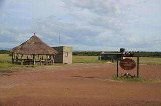 Flughafen in der Massai Mara