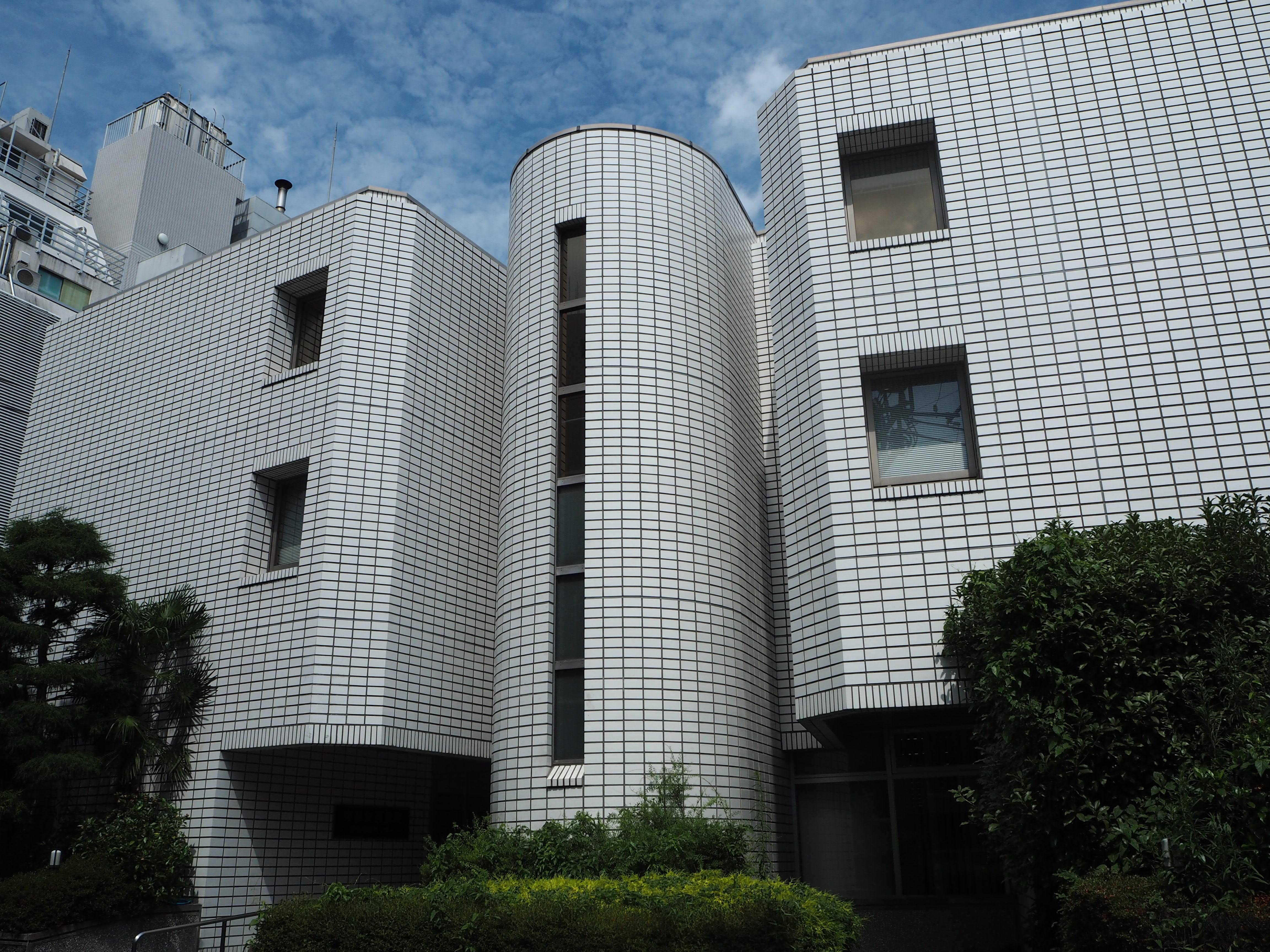 中 日 病院 健 診 センター