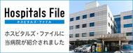 HospitalsFile