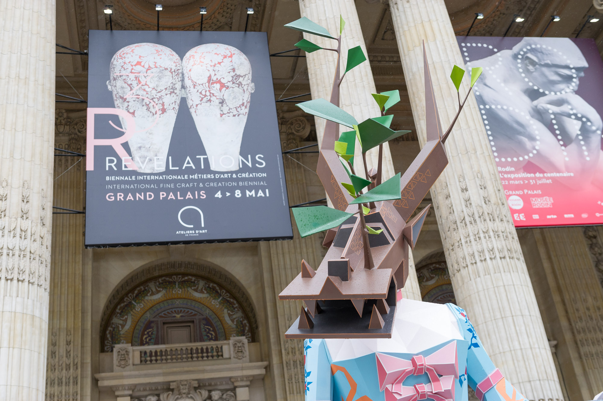 Révélations 2017 Grand Palais Paris