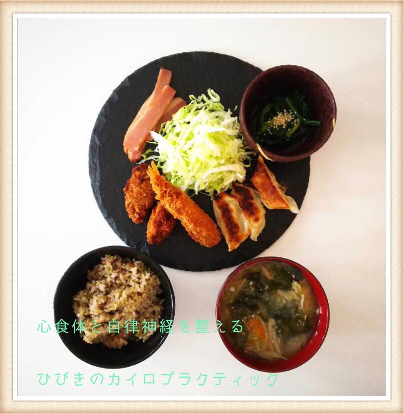 福岡県北九州市若松区ひびきのカイロプラクティック|手つくり実践食養生
