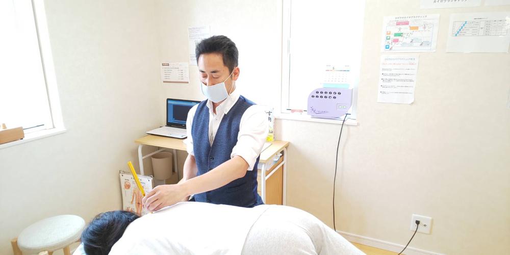 骨盤矯正・O脚矯正・産後骨盤調整を改善したいなら|北九州市八幡西区の自然治癒力アップ・免疫力を高めるカイロプラクティック・整体のお店【ひびきのカイロプラクティック】
