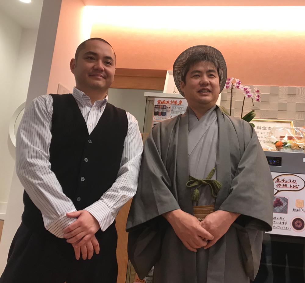 内海聡先生と鳰(ニオ)私 自然治癒力を高める八幡西区の骨盤矯正・自律神経整体・ひびきのカイロプラクティック