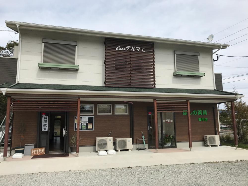 北九州市若松区のカイロプラクティック|ひびきのカイロプラクティック