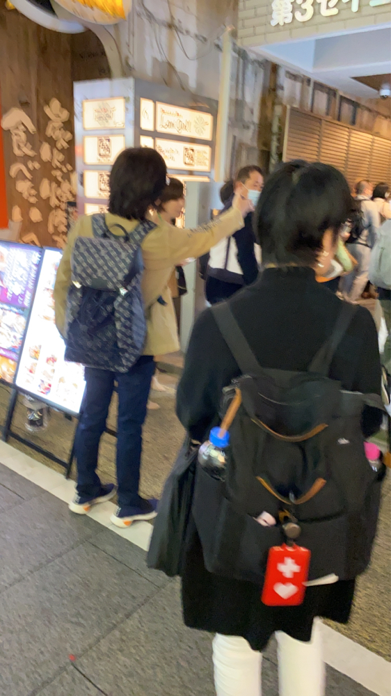 DRTコンプリートセミナー【#至福で生きる#ひびきのカイロプラクティック】