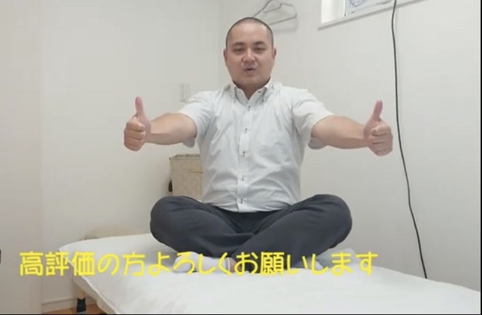 背骨ゆらし専門店「千寿の響し」スタッフ紹介【鳰 瑞輝】 ひびきの健康教室YouTubeチャンネル