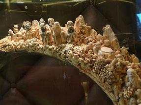 さくらい行政書士事務所 古物商 象牙 亀の甲羅