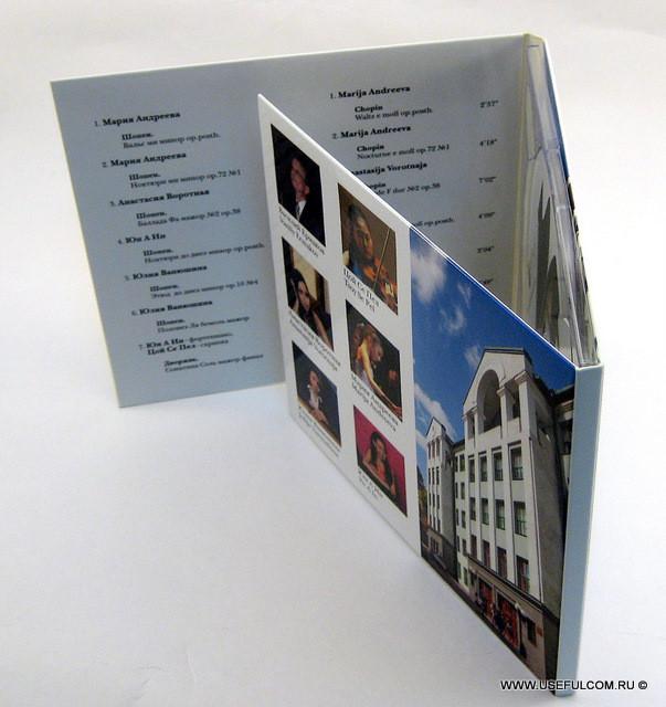 № 253 – Диджипак (DigiPak) СD формата