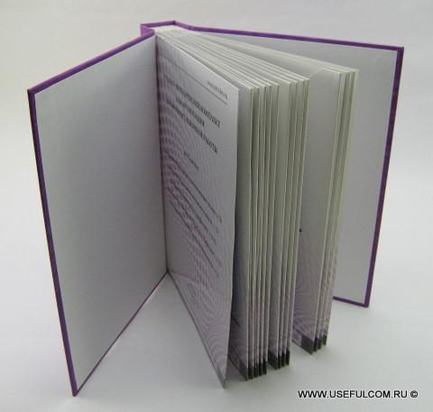 № 103 – Диджибук (DigiBook) DVD формат
