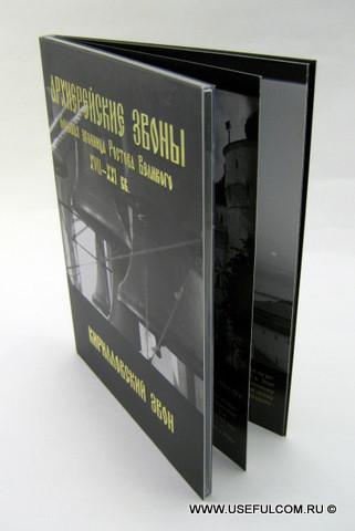 № 78 – Диджипак (DigiPak) DVD формата + буклет