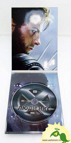 № 194 – Диджипак (DigiPak) DVD формата