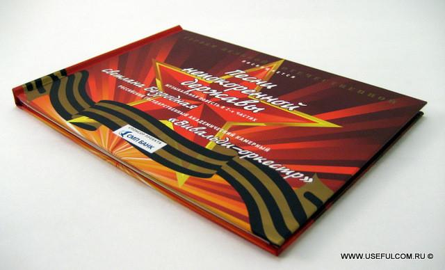 № 92 –  Диджибук (DigiBook) DVD формата