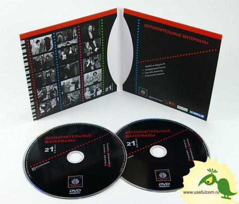 № 205 - Диджислив (DigiSleeve) CD формата