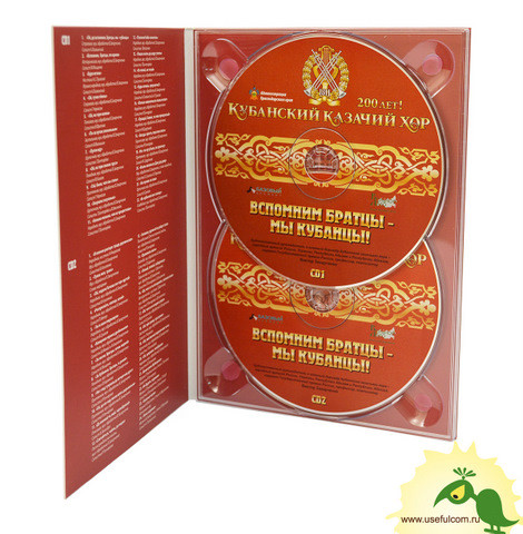 № 186 - Диджипак (DigiPak) DVD формата