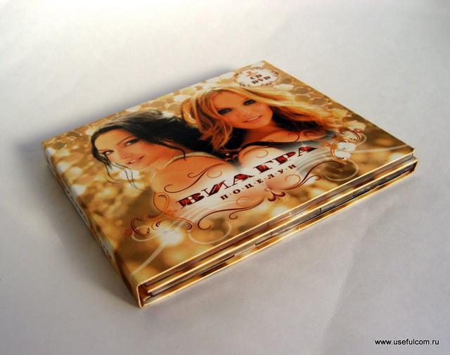 № 29 – Диджипак (DigiPak) СD формата