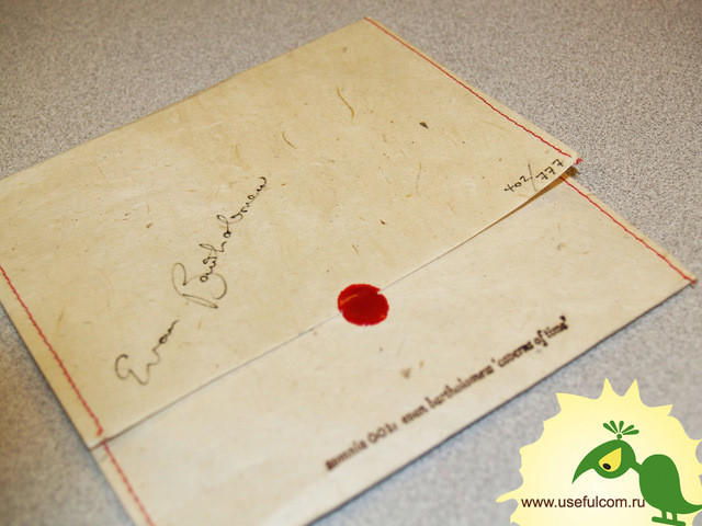 № 226 – Конверт (sleeves) CD формата