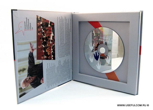 № 267 –– Медиа-бокс (MediaBox) на 1 диск
