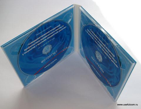 № 22 – Диджипак (DigiPak) CD формата