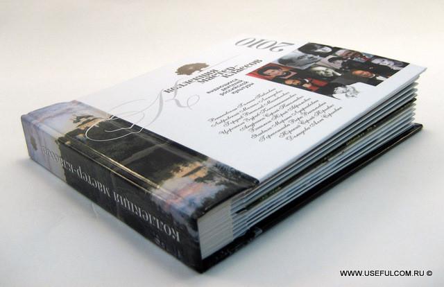 № 262 – Диджибук (DigiBook) СD формата