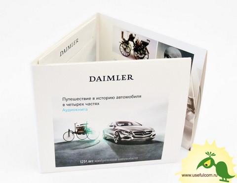 № 210 - Диджислив (DigiSleeve) CD формата