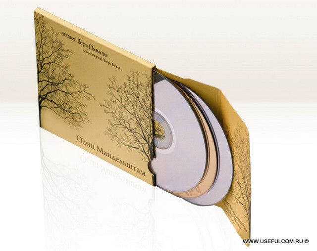 № 60 –  ДискБоксСлайдер (Discbox Slider)
