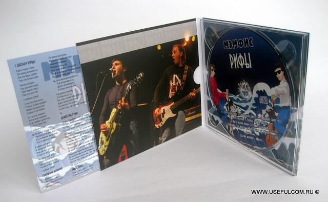 № 21 – Диджипак (DigiPak) CD формата