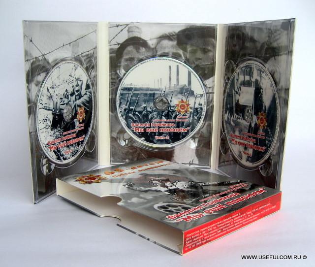 № 59 – Диджипак (DigiPak) DVD формата + SlipCase