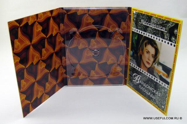 № 85 - Диджипак (DigiPak) DVD формата