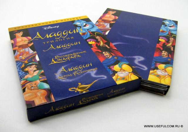 № 84 - Диджипак (DigiPak) DVD формата + СлипКейс