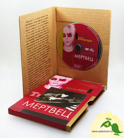 № 218 – Гофропак в виде Диджипак (DigiPak) DVD формата