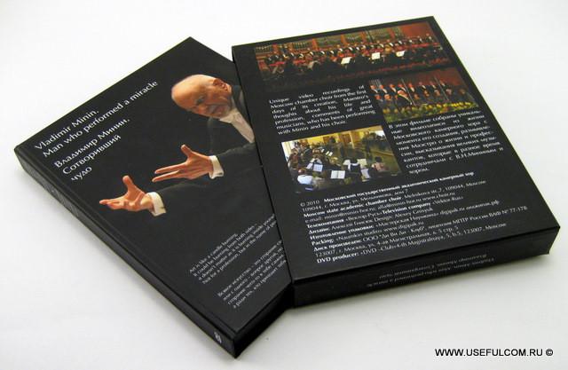 № № 107 – Медиа-бокс (MediaBox)DVD формата + SlipCase
