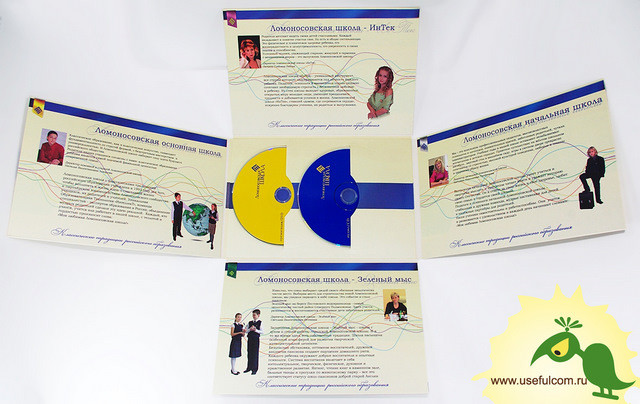 № 174 - Диджифайл (DigiFile) DVD формат