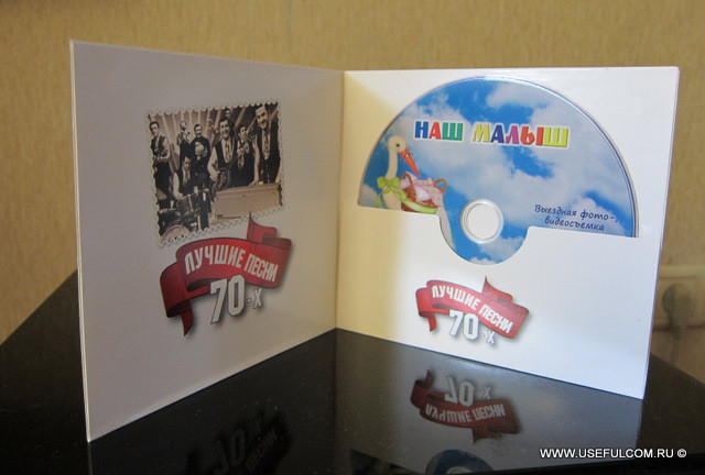 № 10 – Диджифайл CD формата