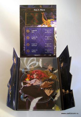 № 143 – Диджипак (DigiPak) DVD формата