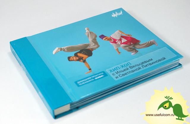 № 166 – Диджибук (DigiBook) DVD формат