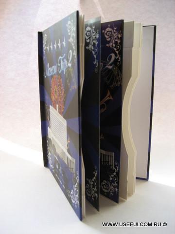 № 52 – Диджибук (DigiBook) DVD формата
